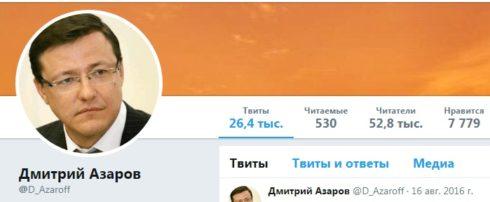 Азаров вернется в twitter