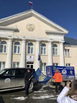 Флаг Тольятти установят на мысе Дежнева