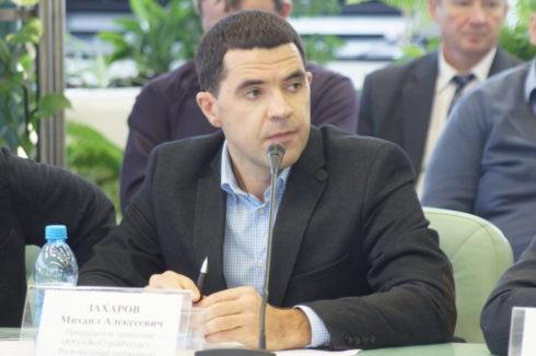 «ЭкоСтройРесурс» будет обжаловать решение УФАС