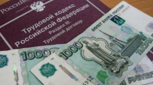 Сотрудники ООО «ТрансСервис» получили зарплату после вмешательства прокуратуры