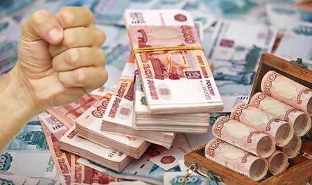 Выявлены многочисленные нарушения закона в работе кредитных потребительских кооперативов