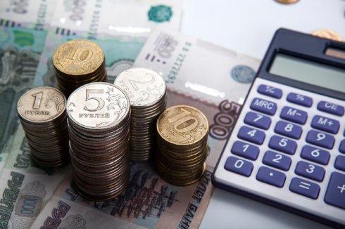 Три муниципалитета региона получат льготные кредиты на реализацию социально значимых инвестпроектов