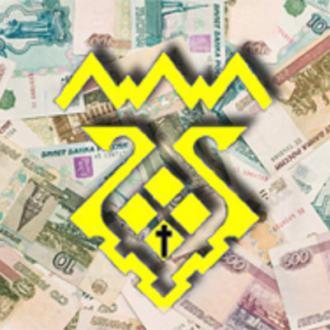 В следующем году в бюджете Тольятти доходы могут превысить расходы