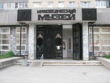 Ремонт краеведческого музея отстает от графика