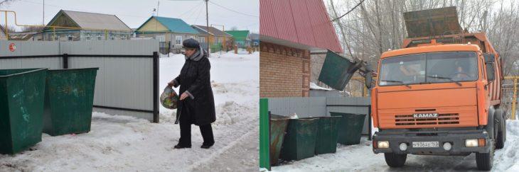 В Красноармейском районе случилось мусорное благополучие