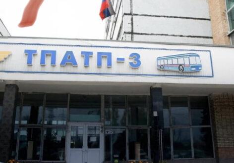 В Тольятти меняется график работы пассажирского транспорта