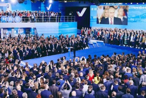 Тольяттинские власти продолжают готовиться к форуму ОНФ, который не состоится
