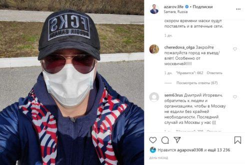 Жители Самарской области просят губернатора закрыть въезд в регион