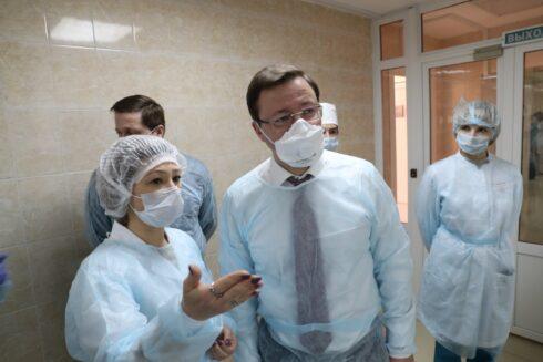 Самарская область готова к разным сценариям пандемии коронавирусной инфекции