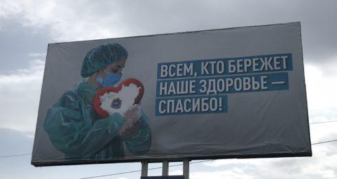 Дмитрий Азаров поручил оснастить всех медицинских работников  средствами защиты