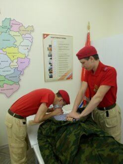 Юнармейскому движению Самарской области исполнилось четыре года