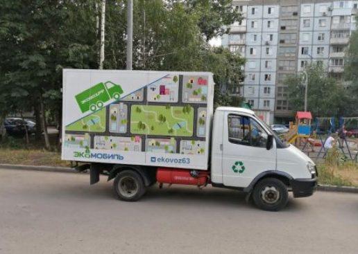 В Самаре продолжаются акции экологического просвещения