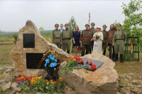 В Тольятти почтили память героев Первой мировой войны
