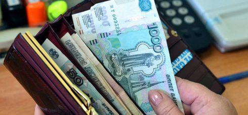 Бюджетников ожидает повышение окладов с 1 октября
