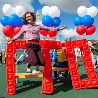 В Тольятти открылась новая площадка ГТО
