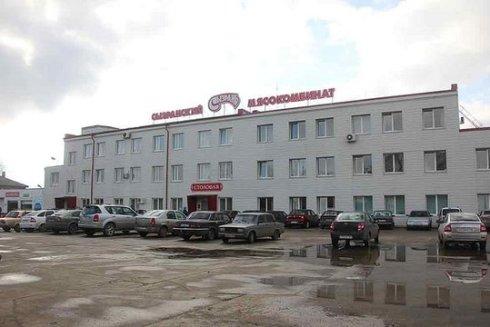 Иск о банкротстве «Сызранского мясокомбината» отозван