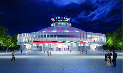 Капитальный ремонт Красноярского цирка мог бы затянуться на сто лет