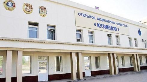 На ПАО «Кузнецов» появится новый производственный корпус