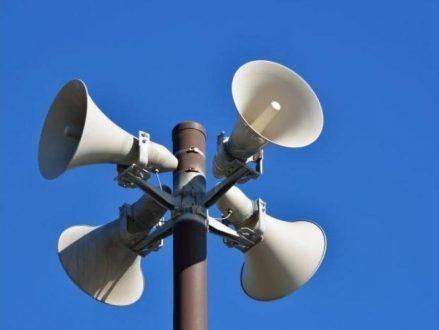 2 октября в Самаре будут включены электросирены