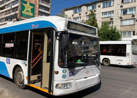 В Самаре пройдет конкурс профессионального мастерства «Лучший водитель троллейбуса»