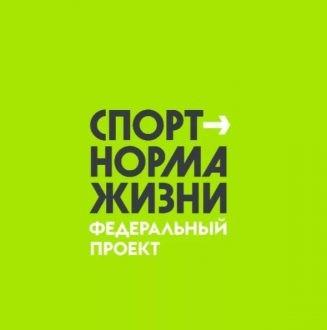В Самарской области за 2020 год построено 24 новые спортивные площадки