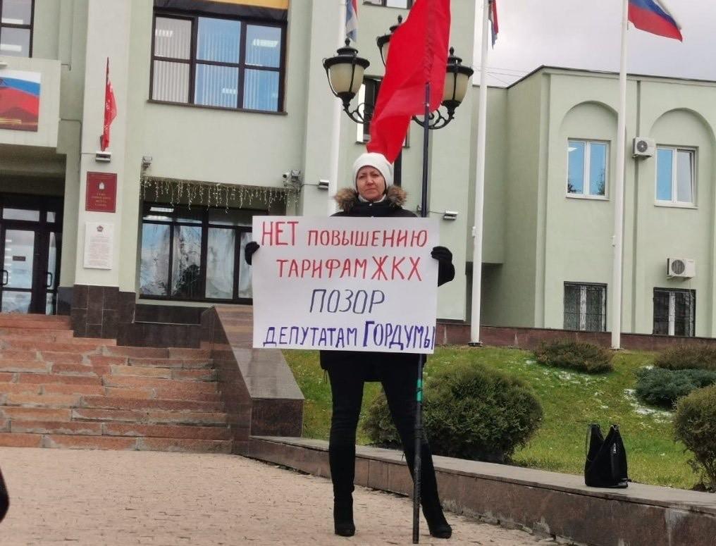 В Самаре прошли пикеты за отставку городской Думы