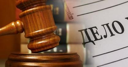 В Самаре суд вынес приговор главному специалисту Роспотребнадзора