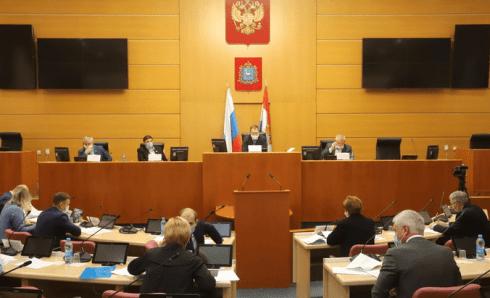 Министерству спорта Самарской области сокращают финансирование