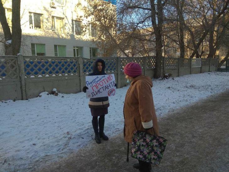 В Тольятти прошли пикеты против дистанционного обучения