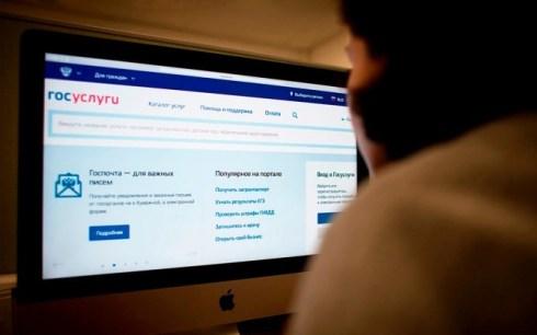 Самарская область заняла 14-е место в рейтинге качества электронных госуслуг