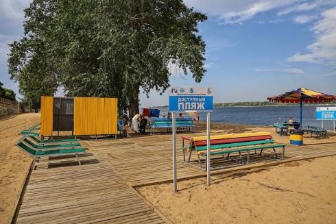 Власти Самары разработали план организации безопасности на городских пляжах