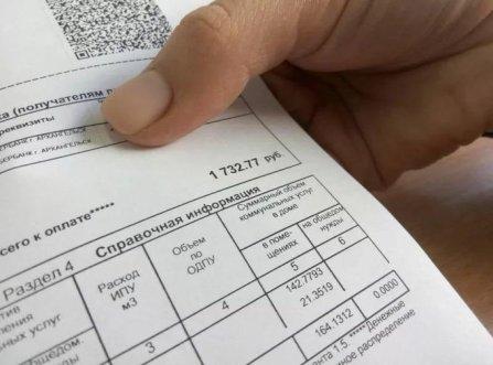 Глава областного правительства прокомментировал взимание платы за установку общедомовых домовых счетчиков
