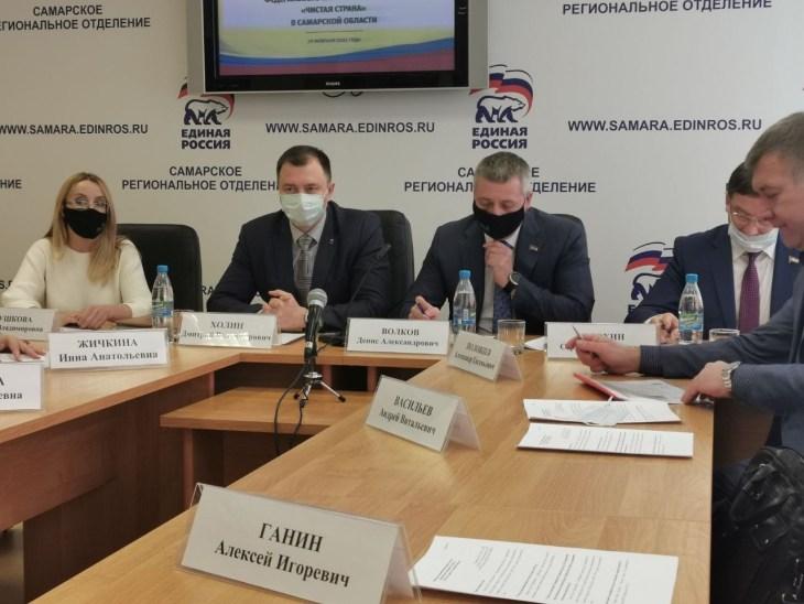 «Договор экологического согласия»: в Самарской области приступили к разработке экологического стандарта