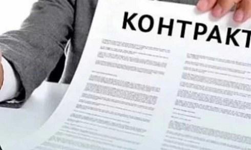 В Самаре МП «Благоустройство» задолжало поставщику бензина более 10 миллионов рублей