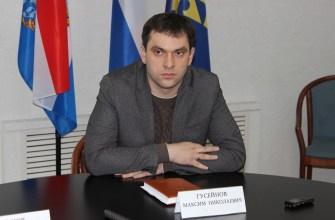 Пакетное соглашение Думы Тольятти оказалось под угрозой