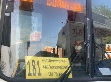 Самарский транспорт готов к организации перевозок по дачным маршрутам
