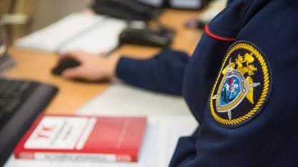 Житель Тольятти пытался подкупить полицейского за полсотни тысяч рублей