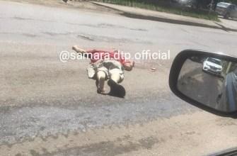 В Самаре на улице Партизанской мужчине раздавило голову