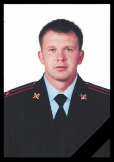 В ГУ МВД России по Самарской области почтили память скончавшегося инспектора ДПС