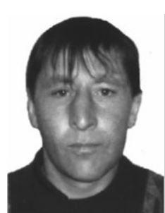 Сотрудниками полиции устанавливается местонахождение Непомнящий Михаила Александровича