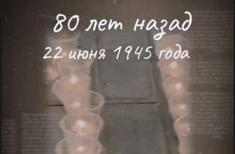 В Самарской области кандидат в депутаты Госдумы перепутала даты начала войны
