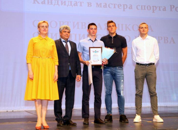 В Самаре наградили талантливую молодежь
