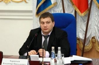 Владимир Терентьев покидает должность главы администрации губернатора Самарской области