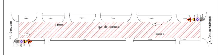 В историческом центре Самары до декабря 2021 года введено ограничение движения по улице Ленинской