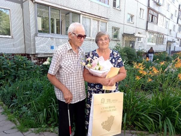 В Тольятти поздравили супружеские пары
