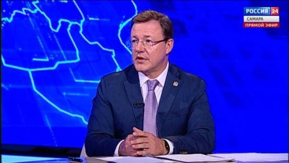В Самарской области продолжается сбор заявок на газификацию домовладений