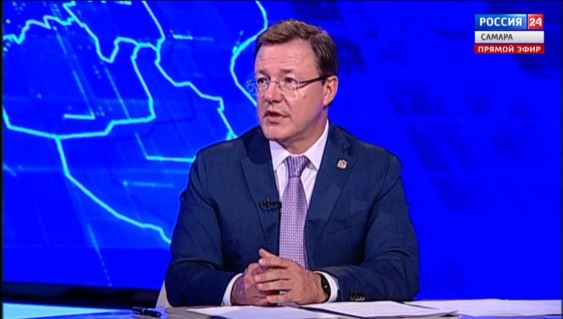 В Самарской области состоялась прямая линия с Дмитрием Азаровым