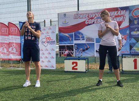 Олимпийская медалистка Ольга Фомина провела в Тольятти массовую зарядку с чемпионом