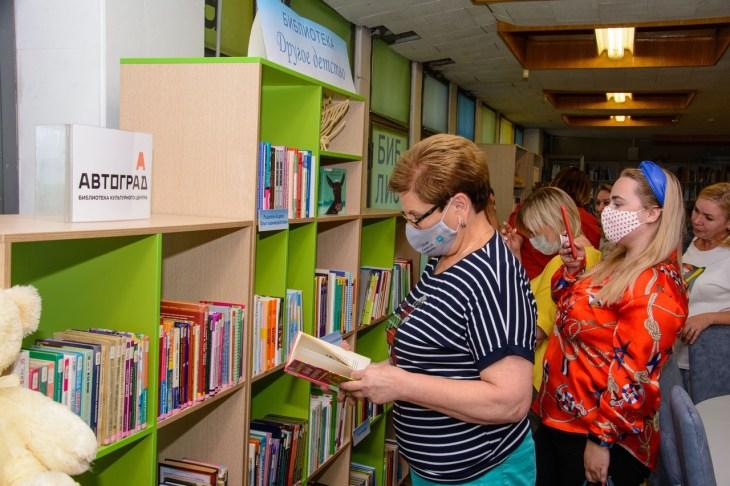 Особенная литература для особенных семей: В Тольятти открылась библиотека другого детства