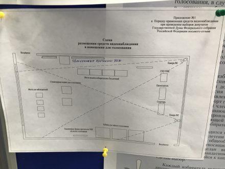 В Тольятти председатель УИКа унесла с участка сейфы для бюллетеней